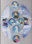Cake Wraps & Toppers - Frozen 24pc