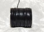 2mm Black Indian Flat Leather Thonging
